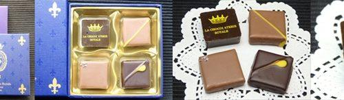 ショコラトリー ロワイヤル