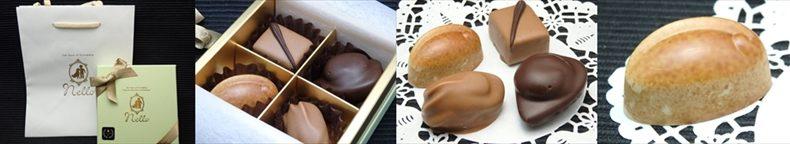 ネロ チョコレート