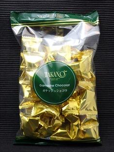 新宿高野のガナッシュショコラ