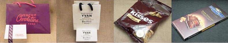 アメリカのチョコレートブランド