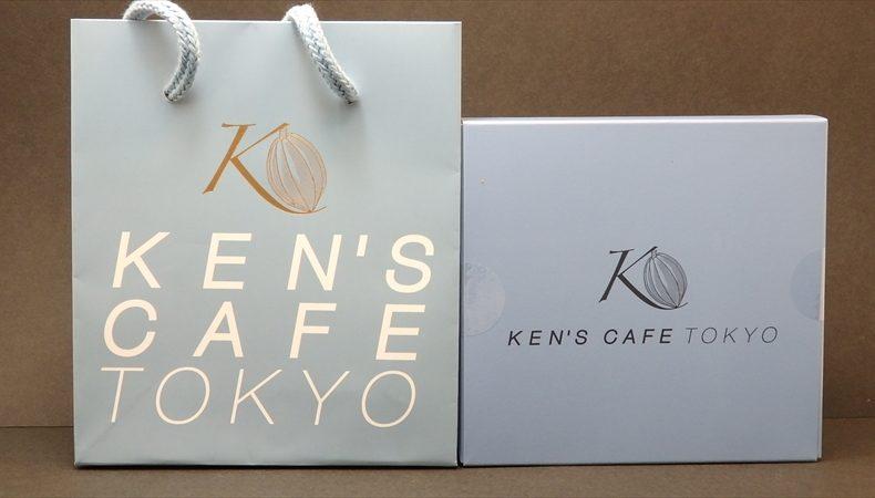 ケンズカフェ東京 プラリネアソート