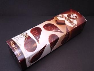 ハムレット チョコレートチップス